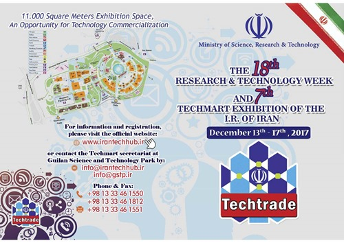 Techmart2017_Page_1