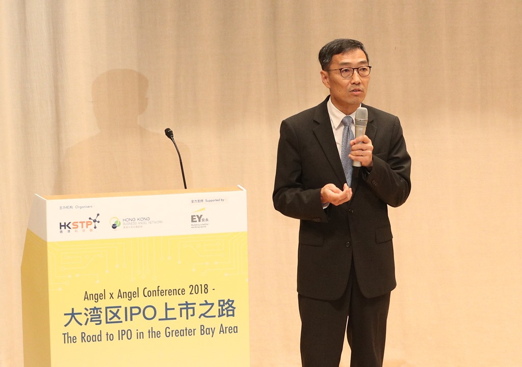 Albert Wong, Chief Executive Officer of HKSTP