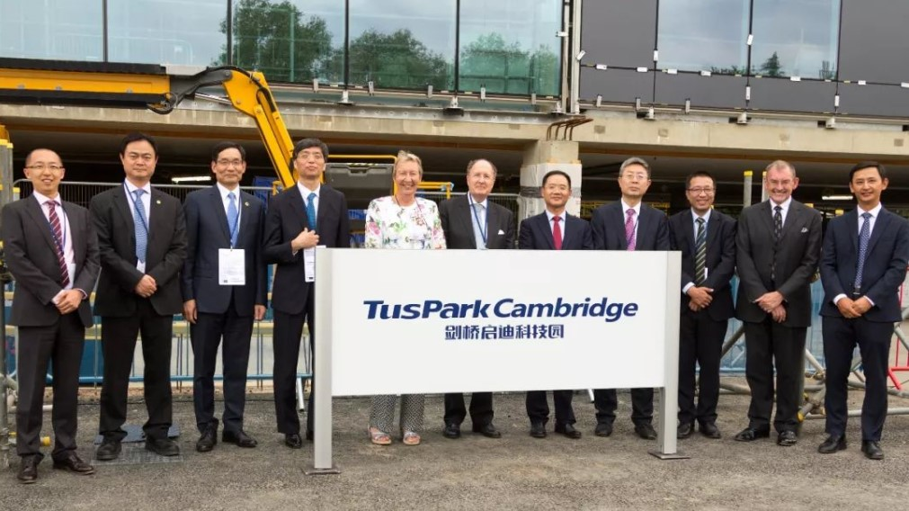 Chinese and UK representatives at the TusPark Cambridge opening ceremony