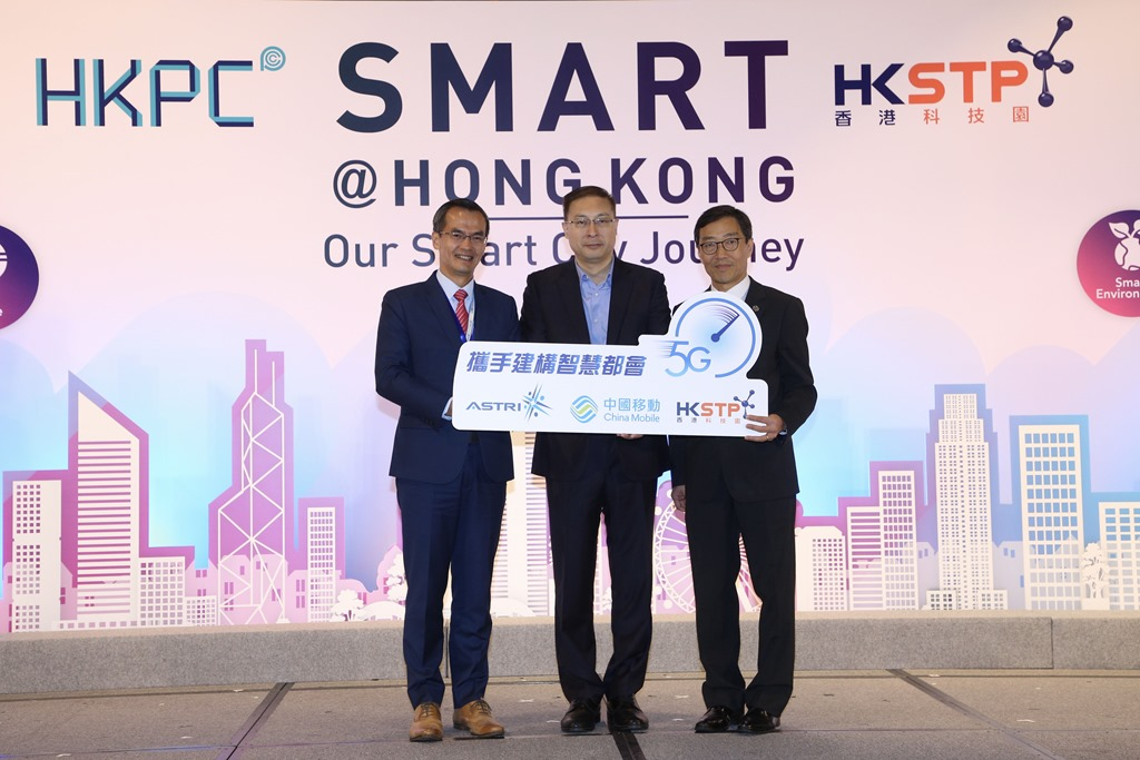 L-R: H Chow (ASTRI), M Ma (CMHK) and Albert Wong, HKSTP CEO