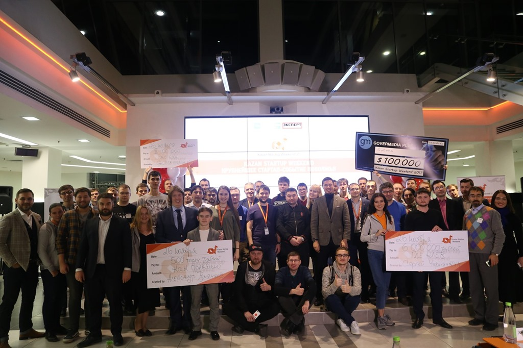 More than 1,000 people from all over Russia participated in the event this year.