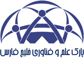2017_08_03_Persian Gulf Science and Tech Park