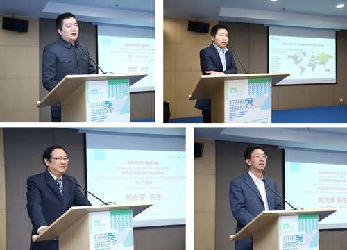 Clockwise from top left: speakers Tan Mo, Haofeng Lai, Herbert Chen and Yongan Bao