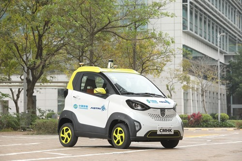 An autonomous vehicle that will be tested at HKSTP